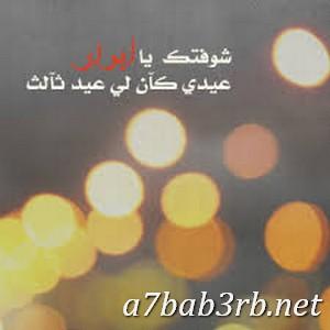 صور-اسم-ابرار-2019-خلفيات-ورمزيات_00024 صور اسم  ابرار 2019 خلفيات ورمزيات