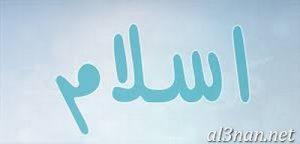 صور-اسم-اسلام-2019-خلفيات-ورمزيات_00002-300x144 صور اسم اسلام 2019 خلفيات و رمزيات