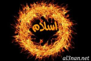 صور-اسم-اسلام-2019-خلفيات-ورمزيات_00003-300x200 صور اسم اسلام 2019 خلفيات و رمزيات