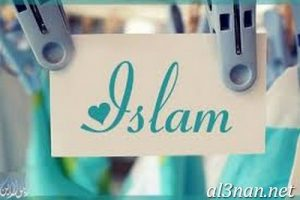 صور-اسم-اسلام-2019-خلفيات-ورمزيات_00004-300x200 صور اسم اسلام 2019 خلفيات و رمزيات