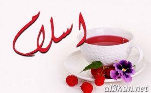 صور-اسم-اسلام-2019-خلفيات-ورمزيات_00013-300x185 صور اسم اسلام 2019 خلفيات و رمزيات