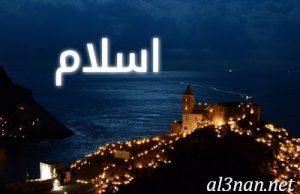 صور-اسم-اسلام-2019-خلفيات-ورمزيات_00017-300x194 صور اسم اسلام 2019 خلفيات و رمزيات