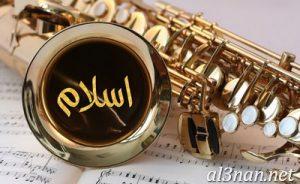 صور-اسم-اسلام-2019-خلفيات-ورمزيات_00028-300x184 صور اسم اسلام 2019 خلفيات و رمزيات