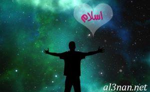 صور-اسم-اسلام-2019-خلفيات-ورمزيات_00034-300x185 صور اسم اسلام 2019 خلفيات و رمزيات