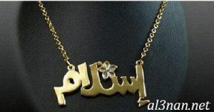 صور-اسم-اسلام-2019-خلفيات-ورمزيات_00038-300x158 صور اسم اسلام 2019 خلفيات و رمزيات