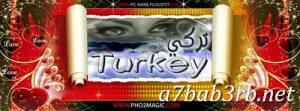 صور-اسم-تركي-2019-خلفيات-ورمزيات_00132-300x111 صور اسم تركي 2019 خلفيات ورمزيات