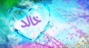 صور-اسم-خالد-2019-خلفيات-ورمزيات_00047-300x165 صور اسم خالد 2019 خلفيات ورمزيات