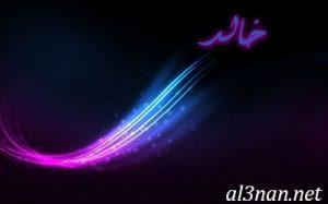 صور-اسم-خالد-2019-خلفيات-ورمزيات_00050-300x187 صور اسم خالد 2019 خلفيات ورمزيات