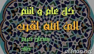 صور-اسم-خالد-2019-خلفيات-ورمزيات_00056-300x173 صور اسم خالد 2019 خلفيات ورمزيات