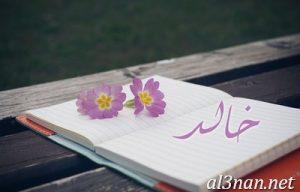 صور-اسم-خالد-2019-خلفيات-ورمزيات_00060-300x192 صور اسم خالد 2019 خلفيات ورمزيات