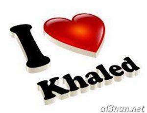 صور-اسم-خالد-2019-خلفيات-ورمزيات_00066-300x231 صور اسم خالد 2019 خلفيات ورمزيات