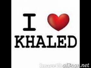 صور-اسم-خالد-2019-خلفيات-ورمزيات_00067-300x225 صور اسم خالد 2019 خلفيات ورمزيات