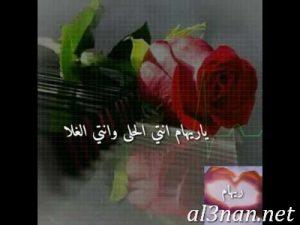 صور-اسم-ريهام-2019-خلفيات-ورمزيات_00087-300x225 صور اسم ريهام 2019 خلفيات ورمزيات