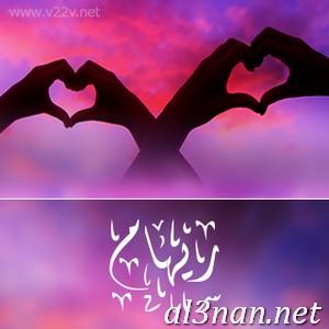 صور-اسم-ريهام-2019-خلفيات-ورمزيات_00110 صور اسم ريهام 2019 خلفيات ورمزيات