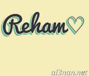 صور-اسم-ريهام-2019-خلفيات-ورمزيات_00116-300x256 صور اسم ريهام 2019 خلفيات ورمزيات