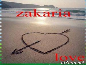 صور-اسم-زكريا-2019-خلفيات-ورمزيات_00121-300x226 صور اسم زكريا 2019 خلفيات ورمزيات