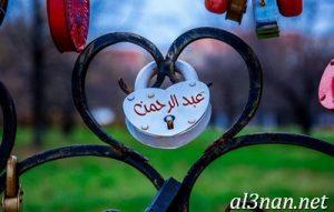 صور-اسم-عبد-الرحمن-2019-خلفيات-ورمزيات_00248-300x191 صور اسم عبدالرحمن 2019 خلفيات ورمزيات