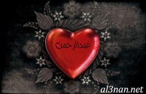صور-اسم-عبد-الرحمن-2019-خلفيات-ورمزيات_00265-300x193 صور اسم عبدالرحمن 2019 خلفيات ورمزيات