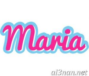 صور-اسم-مارية-2019-خلفيات-ورمزيات_00128-300x256 صور اسم مارية  2019 خلفيات ورمزيات