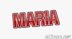 صور-اسم-مارية-2019-خلفيات-ورمزيات_00129-300x163 صور اسم مارية  2019 خلفيات ورمزيات