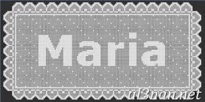صور-اسم-مارية-2019-خلفيات-ورمزيات_00130-300x149 صور اسم مارية  2019 خلفيات ورمزيات