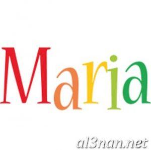 صور-اسم-مارية-2019-خلفيات-ورمزيات_00138-300x297 صور اسم مارية  2019 خلفيات ورمزيات