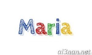 صور-اسم-مارية-2019-خلفيات-ورمزيات_00152-300x179 صور اسم مارية  2019 خلفيات ورمزيات
