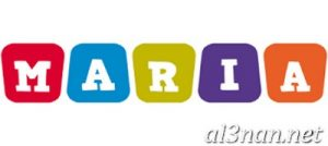 صور-اسم-مارية-2019-خلفيات-ورمزيات_00156-300x134 صور اسم مارية  2019 خلفيات ورمزيات