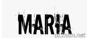 صور-اسم-مارية-2019-خلفيات-ورمزيات_00157-300x131 صور اسم مارية  2019 خلفيات ورمزيات