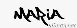 صور-اسم-مارية-2019-خلفيات-ورمزيات_00160-300x110 صور اسم مارية  2019 خلفيات ورمزيات