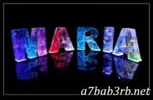 صور-اسم-مارية-2019-خلفيات-ورمزيات_00383-300x195 صور اسم مارية 2019 خلفيات ورمزيات