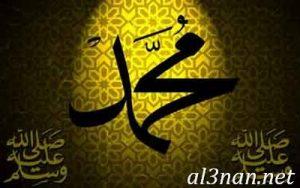 صور-اسم-محمد-2019-خلفيات-ورمزيات_00204-300x188 صور اسم محمد 2019 خلفيات ورمزيات