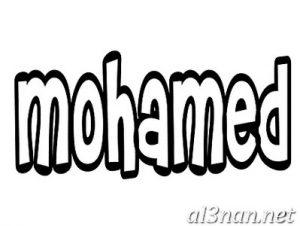 صور-اسم-محمد-2019-خلفيات-ورمزيات_00213-300x226 صور اسم محمد 2019 خلفيات ورمزيات
