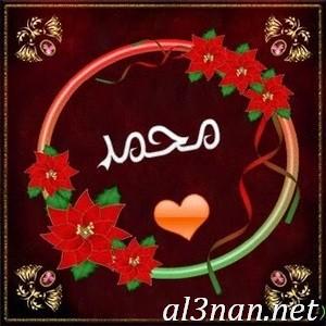 صور-اسم-محمد-2019-خلفيات-ورمزيات_00219 صور اسم محمد 2019 خلفيات ورمزيات