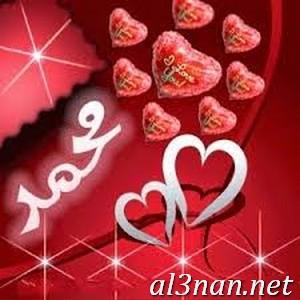 صور-اسم-محمد-2019-خلفيات-ورمزيات_00234 صور اسم محمد 2019 خلفيات ورمزيات