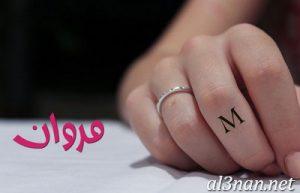 صور-اسم-مروان-2019-خلفيات-ورمزيات_00327-300x193 صور اسم مروان 2019 خلفيات ورمزيات