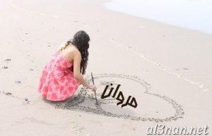 صور-اسم-مروان-2019-خلفيات-ورمزيات_00344-300x192 صور اسم مروان 2019 خلفيات ورمزيات