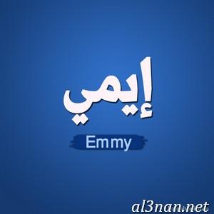 صور-اسم-ايمي-خلفيات-اسم-ايمي-رمزيات-اسم-ايمي_00143 صور اسم ايمي ، خلفيات اسم ايمي ، رمزيات اسم ايمي