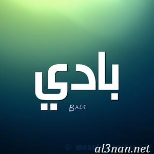 صور-اسم-بادي-خلفيات-اسم-بادي-رمزيات-اسم-بادي_00216 صور اسم بادي ، خلفيات اسم بادى ، رمزيات اسم بادي