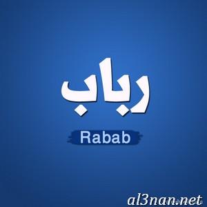 صور-اسم-رباب-خلفيات-اسم-رباب-رمزيات-اسم-رباب_00316 صور اسم رباب ، خلفيات اسم رباب ، رمزيات اسم رباب