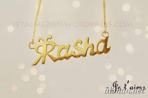 صور-اسم-رشاء-خلفيات-اسم-رشاء-رمزيات-اسم-رشاء_00045-300x200 صور اسم رشا ,خلفيات اسم رشا ,رمزيات اسم رشا
