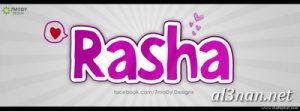 صور-اسم-رشاء-خلفيات-اسم-رشاء-رمزيات-اسم-رشاء_00048-300x111 صور اسم رشا ,خلفيات اسم رشا ,رمزيات اسم رشا