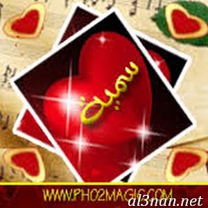 صور-اسم-سمية-خلفيات-اسم-سمية-رمزيات-اسم-سمية_00145 صور اسم سمية ، خلفيات اسم سمية ، رمزيات اسم سمية