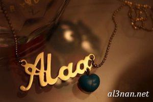 صور-اسم-علاء-خلفيات-اسم-علاء-رمزيات-اسم-علاء_00376-300x200 صور اسم علاء ، خلفيات اسم علاء ، رمزيات اسم علاء