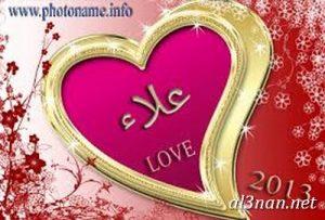 صور-اسم-علاء-خلفيات-اسم-علاء-رمزيات-اسم-علاء_00399-300x203 صور اسم علاء ، خلفيات اسم علاء ، رمزيات اسم علاء