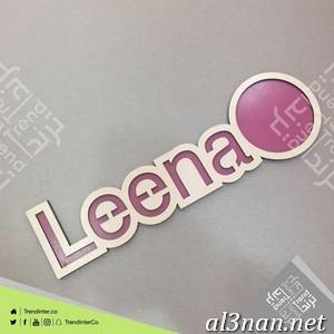 صور-اسم-لينا-خلفيات-اسم-لينا-رمزيات-اسم-لينا_00209 صور اسم لينا ، خلفيات اسم لينا ، رمزيات اسم لينا