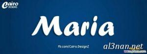 صور-اسم-ماريا-خلفيات-اسم-ماريا-رمزيات-اسم-ماريا_00575-300x111 صور اسم ماريا ، خلفيات اسم ماريا ،رمزيات اسم ماريا
