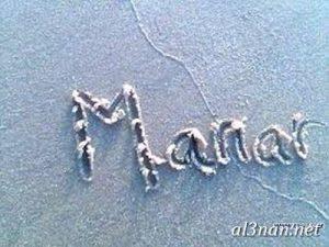 صور-اسم-منار-خلفيات-اسم-مناررمزيات-اسم-منار_00648-300x225 صور اسم منار ، خلفيات اسم منار ، رمزيات اسم منار