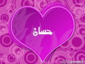 صور-اسم-حسان-خلفيات-اسم-حسان-رمزيات-اسم-حسان_00081-300x225 صور اسم حسان ، خلفيات اسم حسان ، رمزيات اسم حسان