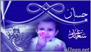 صور-اسم-حسان-خلفيات-اسم-حسان-رمزيات-اسم-حسان_00082-300x171 صور اسم حسان ، خلفيات اسم حسان ، رمزيات اسم حسان